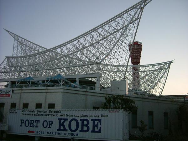 神戶港.神戶海洋博物館