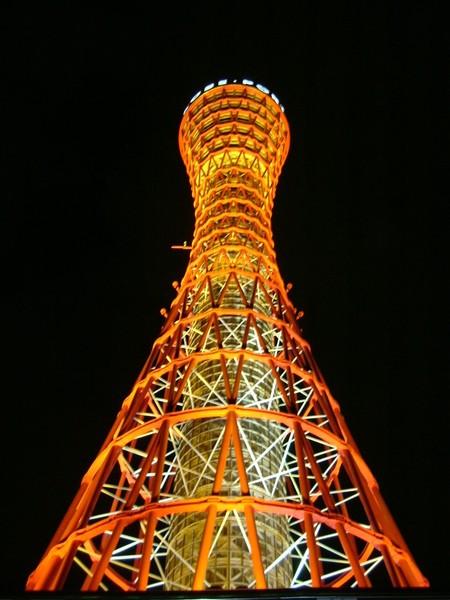 神戶港.KOBE PORT TOWER