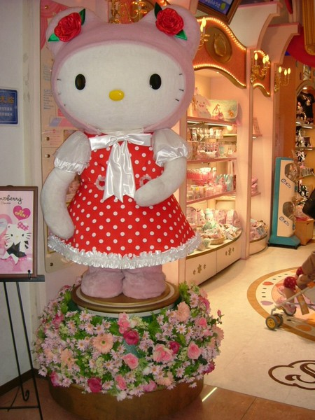 心齋橋.HELLO KITTY