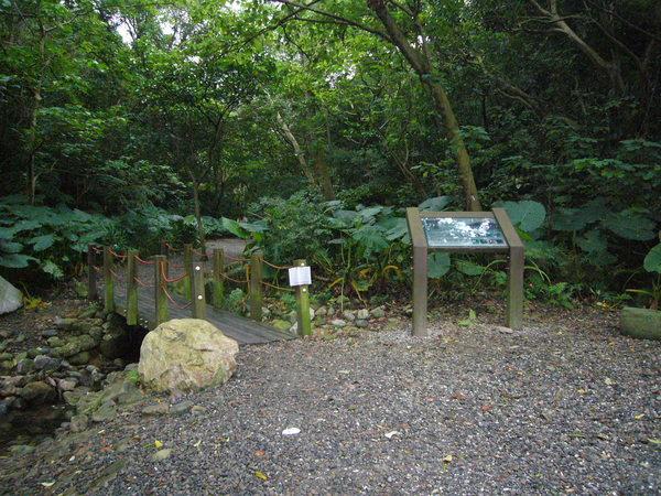 富陽自然生態公園