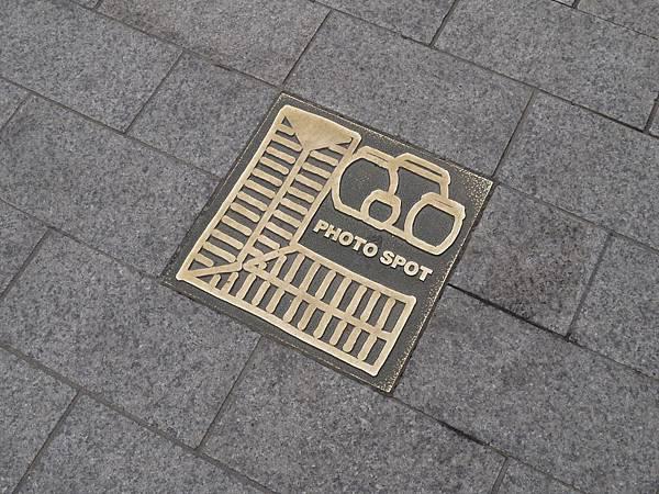 photo spot.jpg