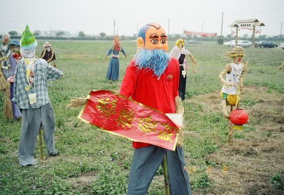 萬丹紮稻草人比賽