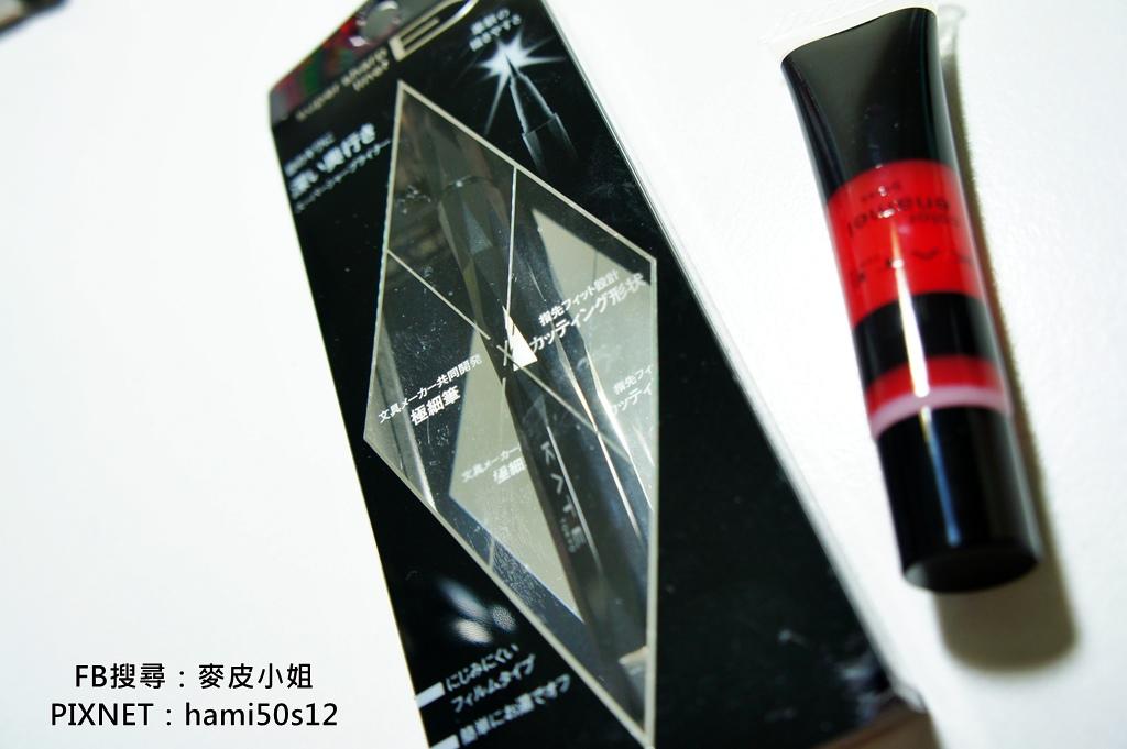 DSC07616.JPG