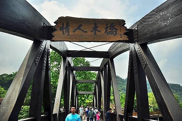 石岡鄉情人橋商圈