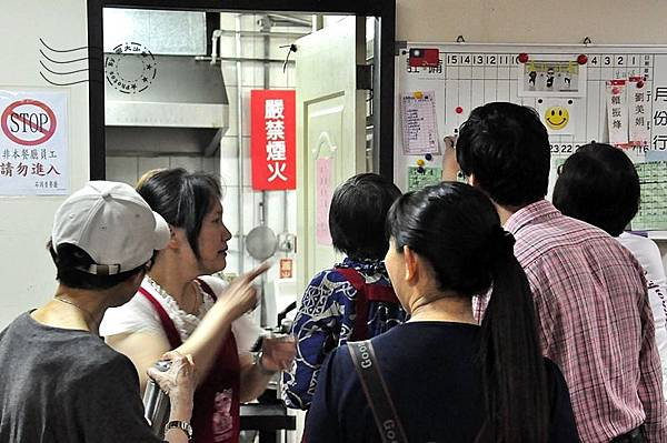 石岡香餐廳