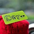旅行社標籤