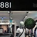 義大OUTLET:1881