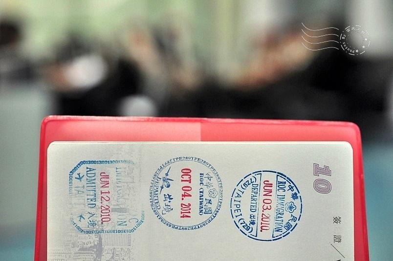 護照出入境章
