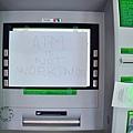 杜拜機場ATM