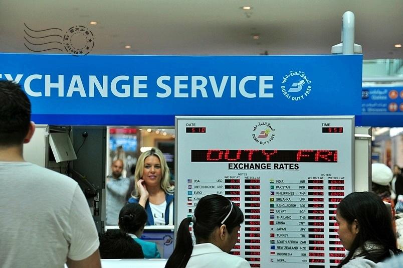 杜拜機場兩替