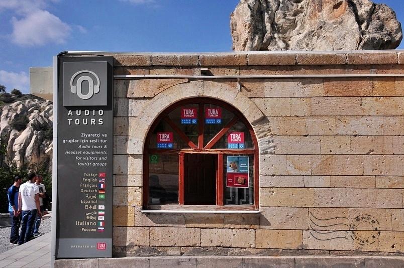 卡帕多奇亞葛拉梅露天博物館