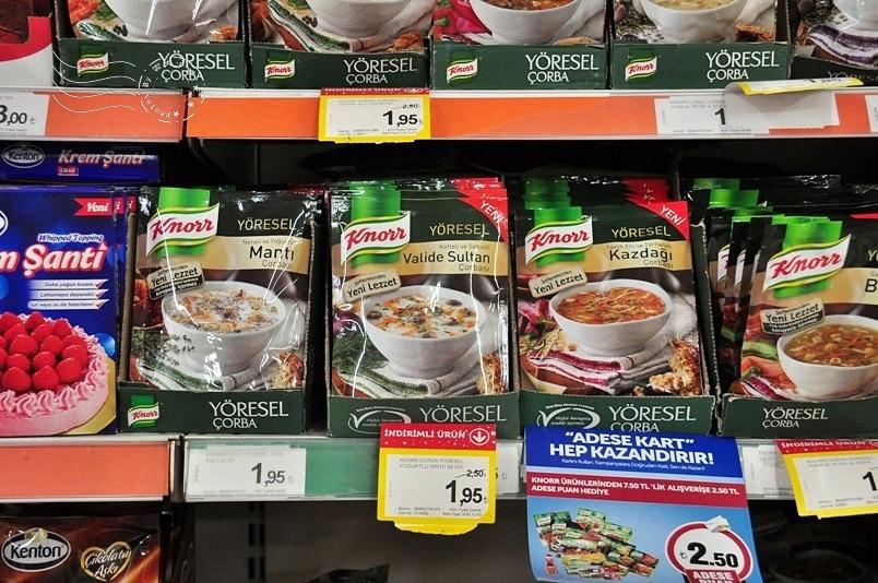孔亞市區超市