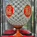 東峰金雞蛋休閒農場蛋之藝博物館蛋雕
