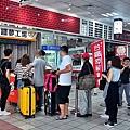 台北車站台鐵飯糰