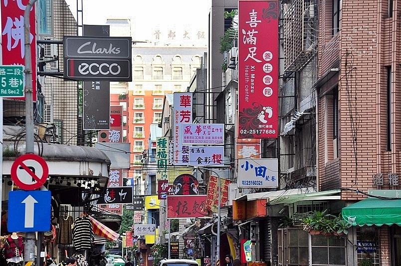 四平街陽光商圈