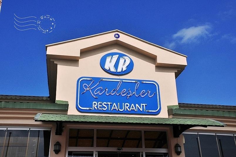 前往達達尼爾海峽途中餐廳