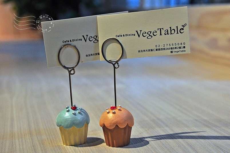 VegeTable café & dining