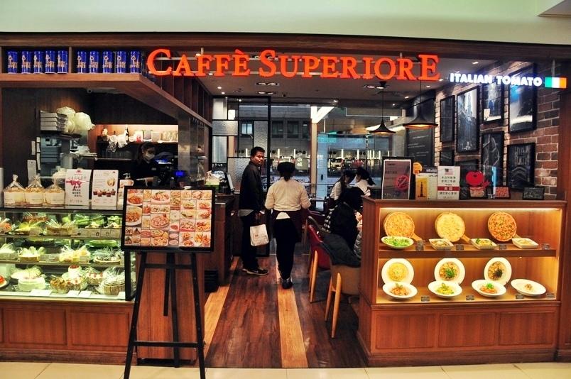 京站Caffé Superiore Italian Tomato