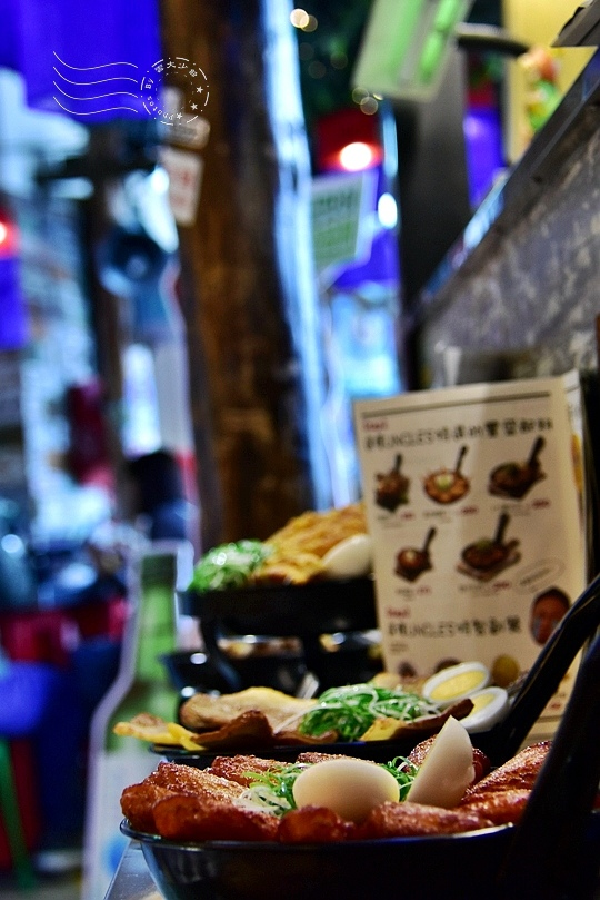 UNCLES【魷魚大叔】馬車店