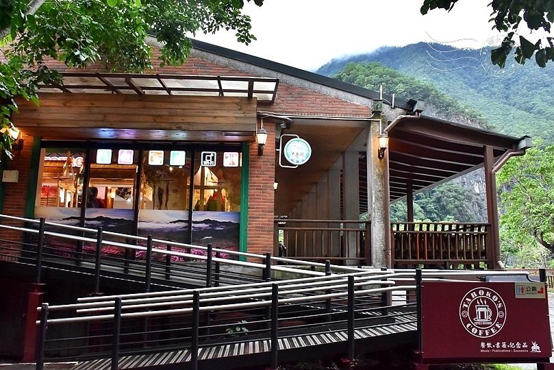 太魯閣國家公園遊客中心