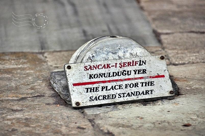 托普卡匹皇宮吉兆之門出征石