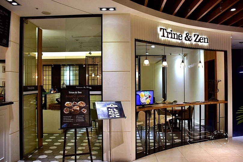 Trine&Zen微風松高B2