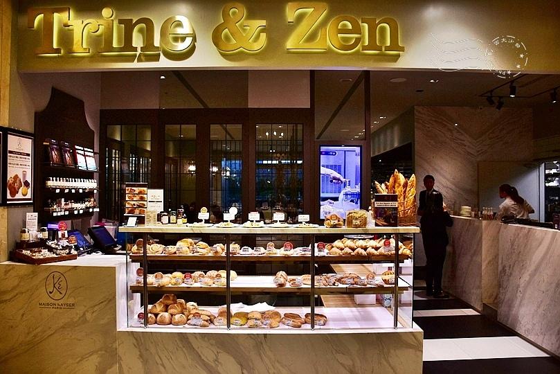 Trine&Zen微風信義4F