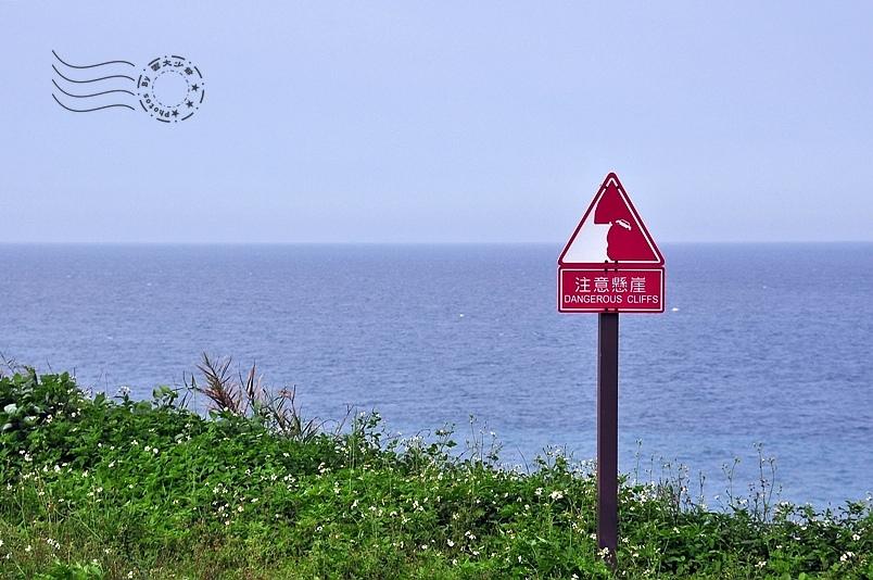 花蓮台11線海景