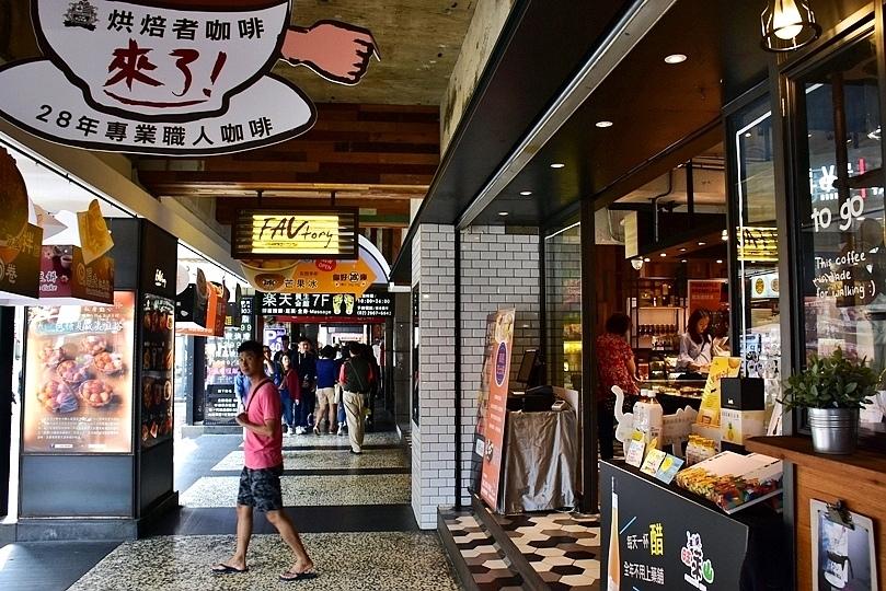 南京西路美食街