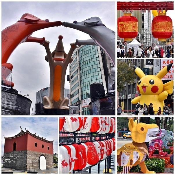 2018幸福GoGo台北燈節