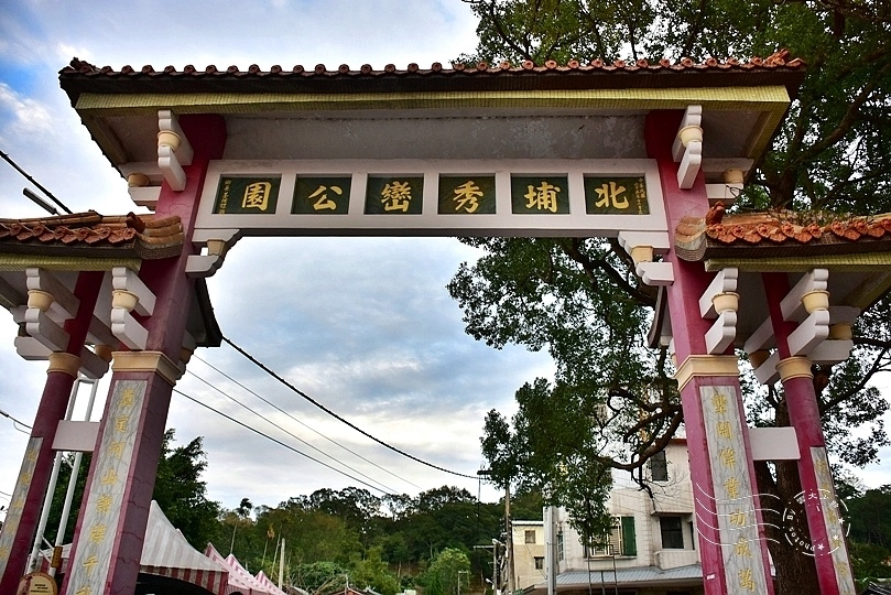 北埔老街秀巒公園