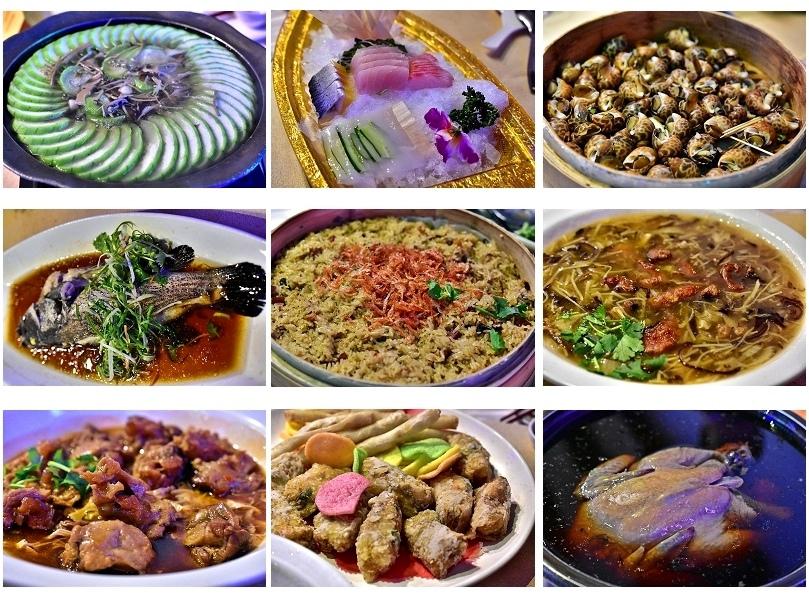 中和婚宴團體菜