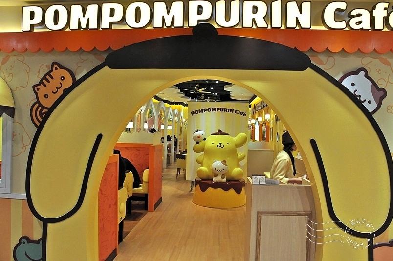 Att4Fun:布丁狗餐廳