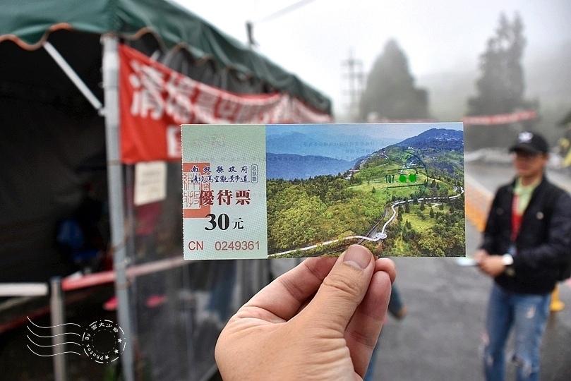 清境農場高空景觀步道入口
