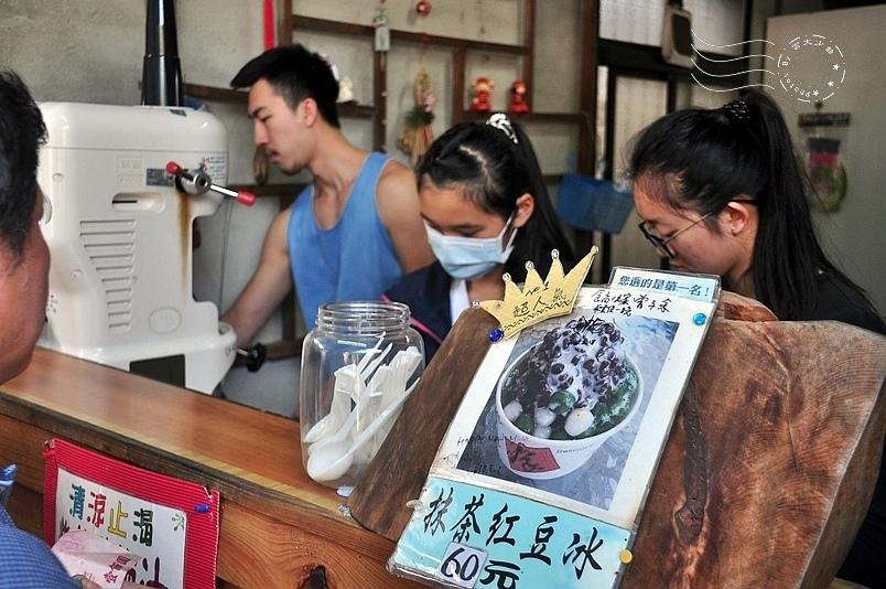 南庄老街抹茶紅豆冰