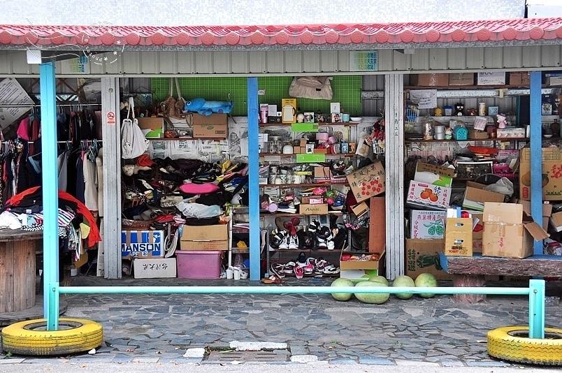 玉里鎮:雅各伯二手商品店