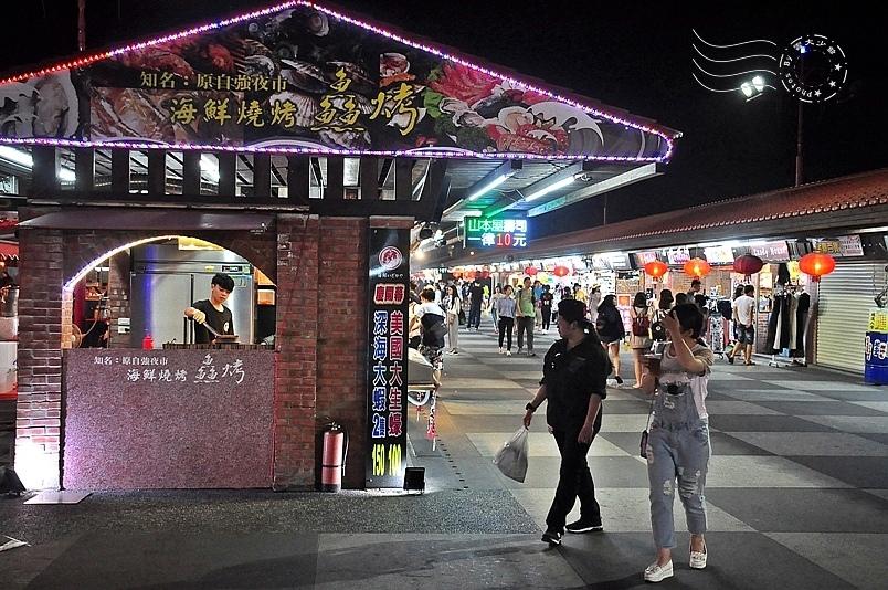 東大門國際觀光夜市