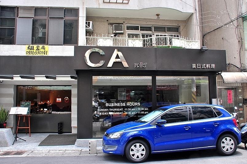 CA rolls'新美日式料理