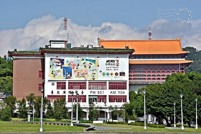 台北廣播電台