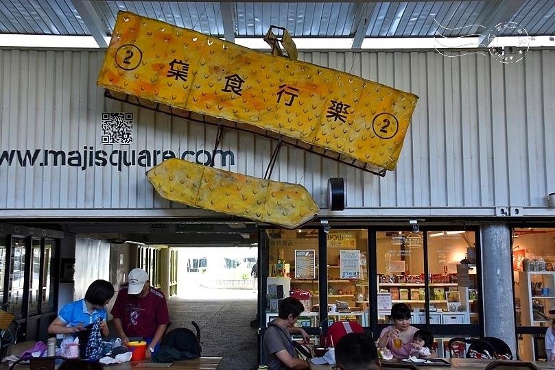 圓山花博館集食行樂