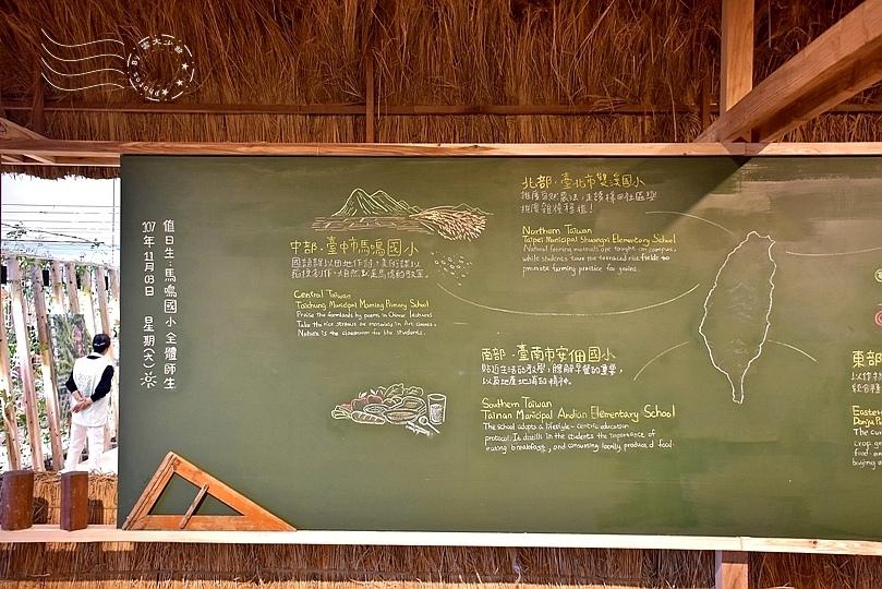 臺中花博:外埔園區樂農館