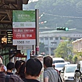 平溪線公車站牌