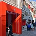 CHANEL紅色工場
