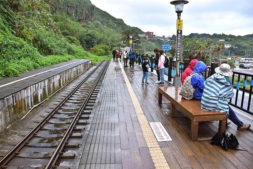 八斗子車站