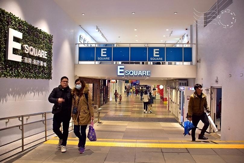 基隆東岸廣場E-SQUARE