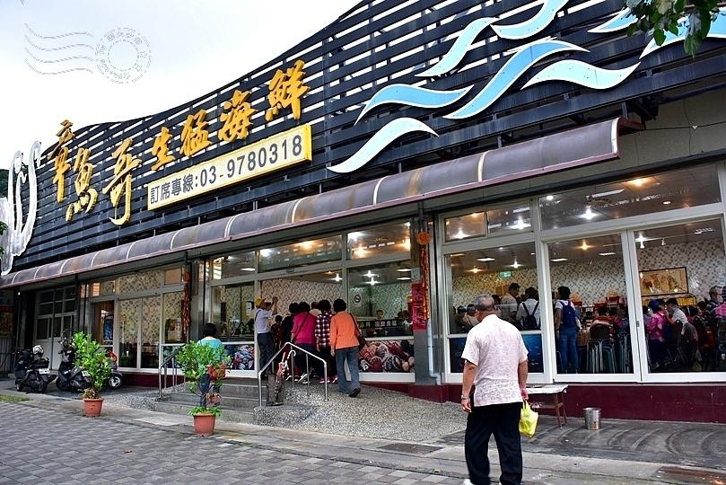 章魚哥生猛海鮮餐廳