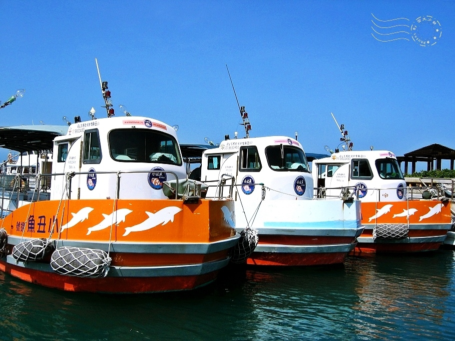 澎湖:北海遊客中心