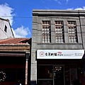 迪化街台灣料理研習所