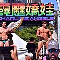 2019台灣同志大遊行