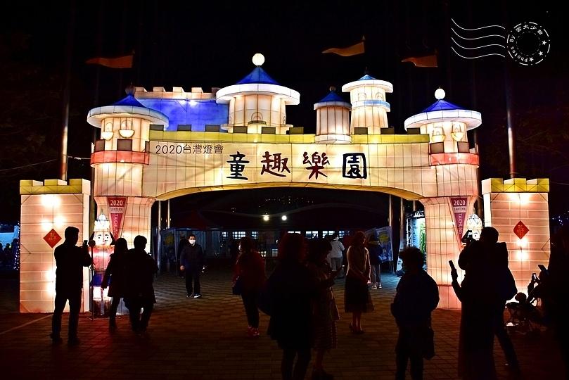 台中燈會:文心童趣樂園